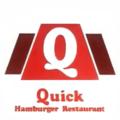 Quick 1987 logo