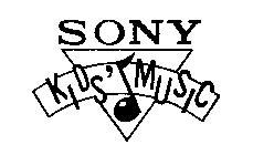 Sony Kids' Music 1991 logo