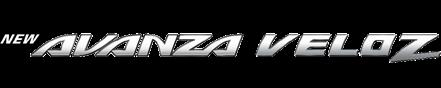 New Avanza Veloz