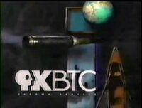 ITV Bananana 1993 (2)