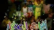 ArabicKidsongsLogo