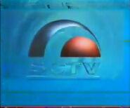 SCTV 1992