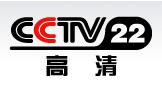CCTV-22