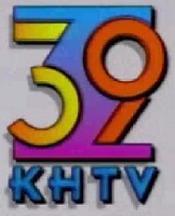 File:KHTV1995-96.jpg