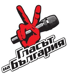 Voice bulgaria