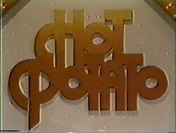 Hot Potato Logo no lights