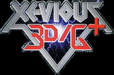 Xevious 3dg logo by ringostarr39-d7salla