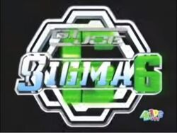 G.I. Joe Sigma 6 Alt