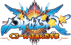 BlayzBloo Clone Phantasma (Logo)