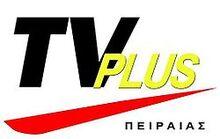 Alpha TV (1988-1993)