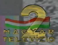 Mtv2 logo 94 1