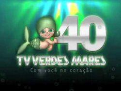 TVM 2010