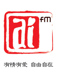 Ai FM Logo