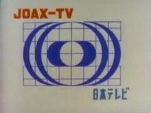 JOAX-TV in 1988