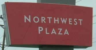 Northwest-plaza-mall2005