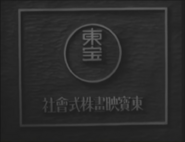Toho11