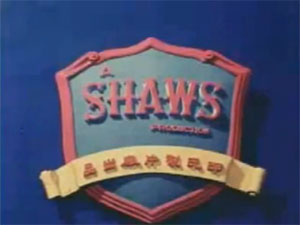 File:Shaws 30s.jpg