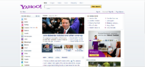 Yahoo Website 2011