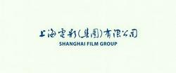 Shanghai Film Group Logo