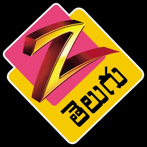 File:Zee Telugu.png