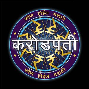 Kon-Hoeel-Marathi-Crorepati-KBC-On-ETV-Marathi-Channel