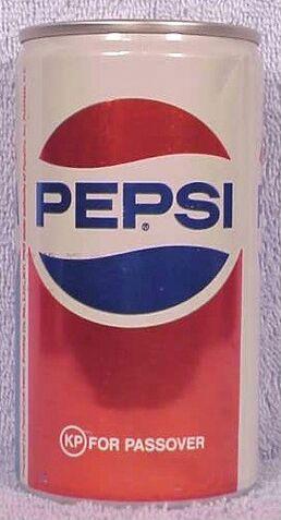File:Pepsi5.jpg