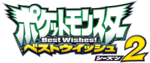 Best Wishes 2 logo