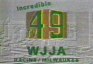 File:WJJA 2001.jpg