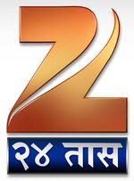 Zee 24 Taas 2011