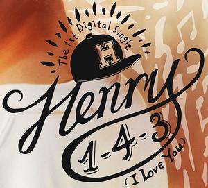 Henry 1 4 3 logo