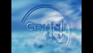 Crystalsky-superbabies