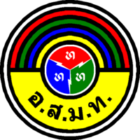 TTV Radio MCOT 1977