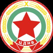800px-CDNV logo