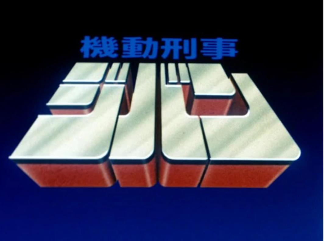 File:Jiban Logo.jpg