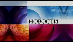 Novosti title