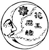 Kao1897