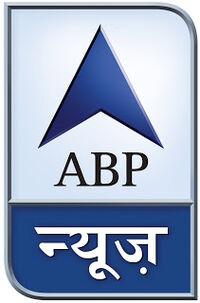 ABP News logo 2012