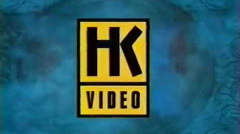 HK Vidéo (France)