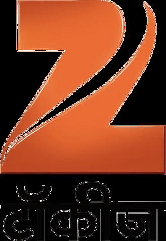 File:Zee Talkies 2011.png