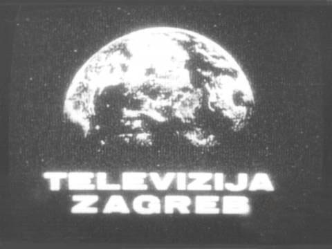 File:TVZ2.jpg