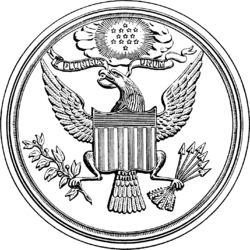 US Great Seal 1877 drawing