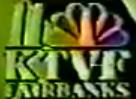 KTVF 1996