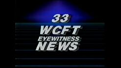 WCFT 33 Eyewitness News