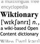 File:Wiktionary logo.png
