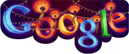 File:Google Lantern Festival.jpg