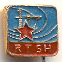 Radio Tirana 1980s pin
