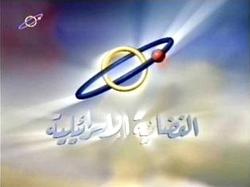 IBA Arabic Channel logo