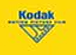 Kodak Stuart Little 2 Trailer
