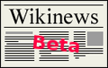 File:Wikinews logo1.png