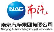 178px-NAC logo